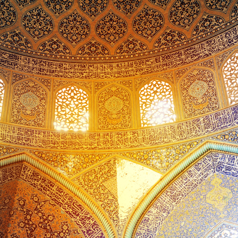 Stock photo of intricate mosque - LG